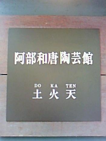 100504_15580001