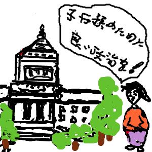 Cocolog_oekaki_2009_08_31_16_15
