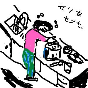 Cocolog_oekaki_2009_09_03_12_04