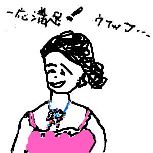 Cocolog_oekaki_2009_09_05_15_34