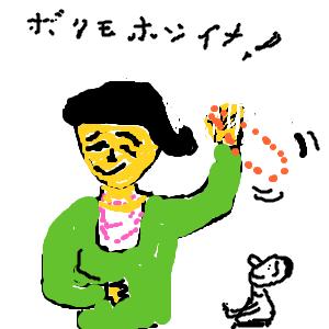 Cocolog_oekaki_2009_10_05_23_47