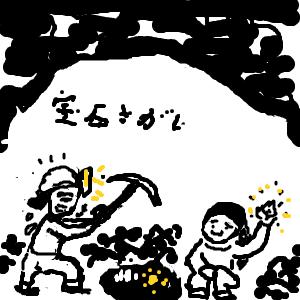 Cocolog_oekaki_2009_10_23_22_24