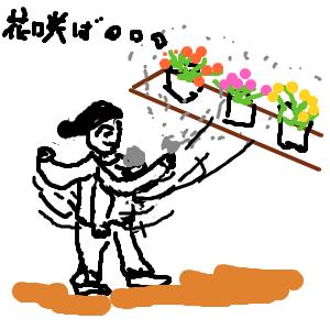 Cocolog_oekaki_2009_10_25_22_28