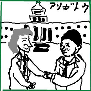Cocolog_oekaki_2009_10_27_22_20