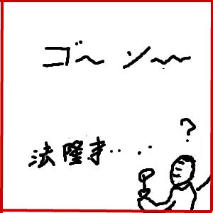 Cocolog_oekaki_2009_10_31_12_04
