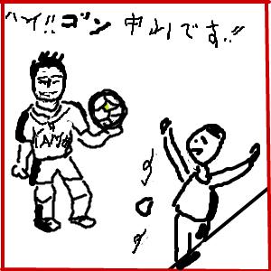 Cocolog_oekaki_2009_10_31_12_22