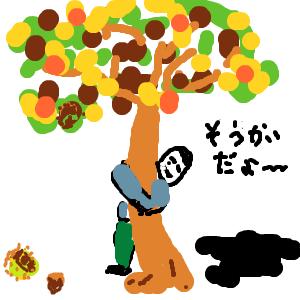 Cocolog_oekaki_2009_11_06_21_43