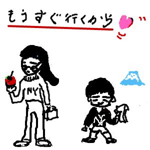 Cocolog_oekaki_2009_11_09_10_00