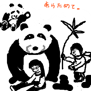 Cocolog_oekaki_2009_11_29_14_40