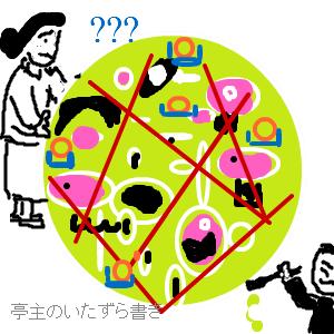 Cocolog_oekaki_2009_12_17_16_49
