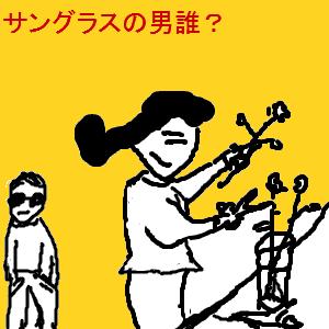 Cocolog_oekaki_2009_12_26_22_31