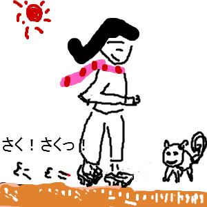 Cocolog_oekaki_2009_12_29_21_32