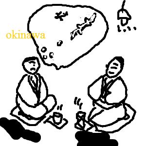Cocolog_oekaki_2010_01_07_14_08