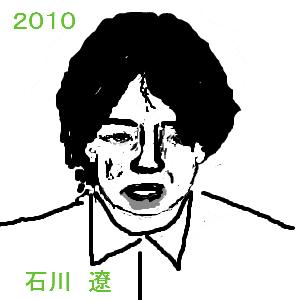 Cocolog_oekaki_2010_01_18_21_18