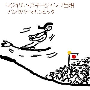 Cocolog_oekaki_2010_02_11_15_15