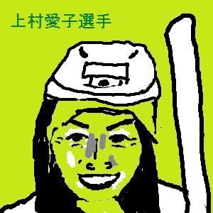 Cocolog_oekaki_2010_02_12_19_42