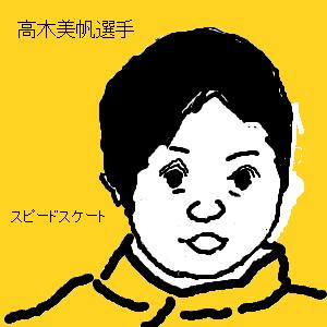 Cocolog_oekaki_2010_02_15_21_30