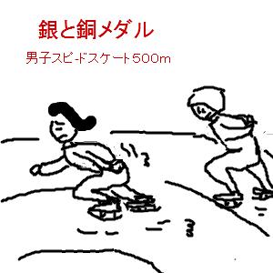 Cocolog_oekaki_2010_02_16_18_54