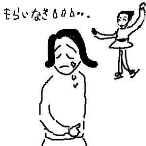 Cocolog_oekaki_2010_02_26_21_36