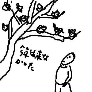 Cocolog_oekaki_2010_03_02_21_39