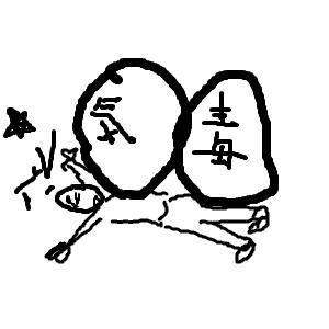 Cocolog_oekaki_2010_03_09_18_49