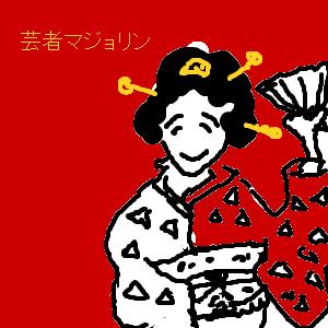 Cocolog_oekaki_2010_03_15_22_32_2