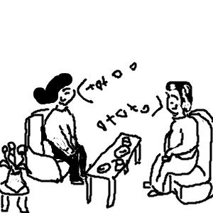 Cocolog_oekaki_2010_04_15_16_45