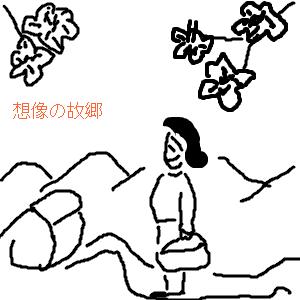 Cocolog_oekaki_2010_04_15_16_59