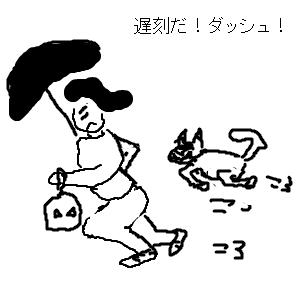 Cocolog_oekaki_2010_04_23_12_52