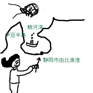 Cocolog_oekaki_2010_04_27_11_44