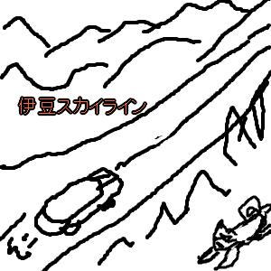 Cocolog_oekaki_2010_05_07_11_06