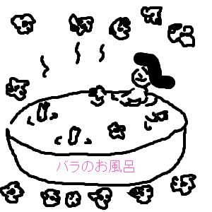 Cocolog_oekaki_2010_05_25_17_37