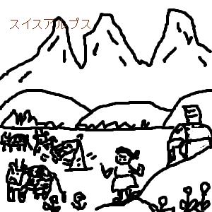 Cocolog_oekaki_2010_06_19_21_29