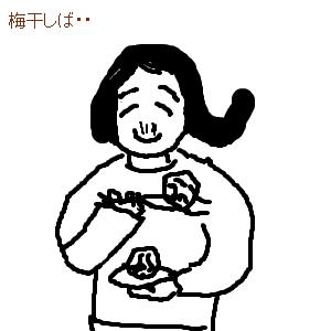 Cocolog_oekaki_2010_06_20_13_23