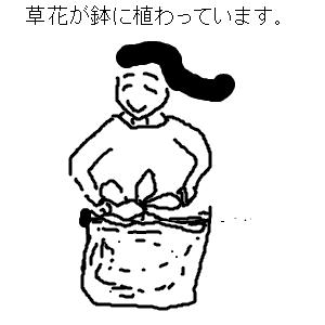 Cocolog_oekaki_2010_07_15_21_39