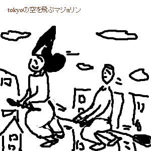Cocolog_oekaki_2010_07_23_11_50