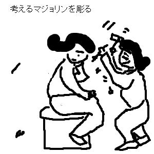 Cocolog_oekaki_2010_08_01_22_37