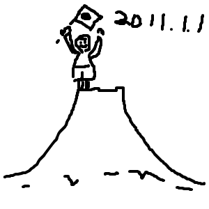 Cocolog_oekaki_2010_12_28_19_00