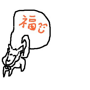 Cocolog_oekaki_2011_01_02_23_01