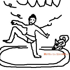 Cocolog_oekaki_2011_01_09_18_49
