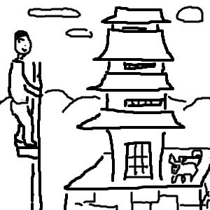 Cocolog_oekaki_2011_01_14_20_52