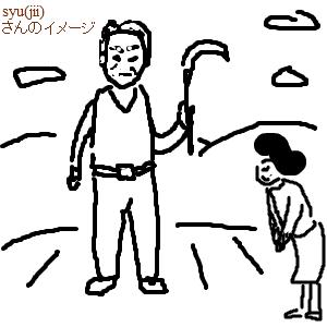 Cocolog_oekaki_2011_01_26_13_24