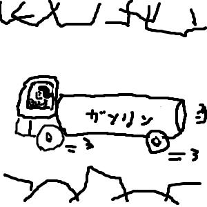 Cocolog_oekaki_2011_03_17_21_38